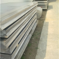 超窄超薄铝板 进口5A06铝板批发