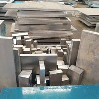 优质挤压铝型材材料批发 2017铝排