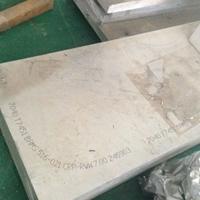 A6063铝板生产厂家 进口氧化铝薄板