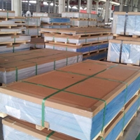 重庆进口铝板 防锈铝板6063铝带成批出售