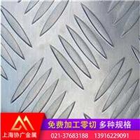 供应优质6063压花板 合金板 大量现货
