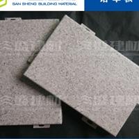 铝单板厂家 铝单板价格