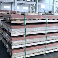 3A21焊接铝板,3A21高抗拉铝板