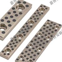 铜合金自润滑耐磨板自润滑铜导板
