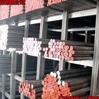 高强度机械零件用2024进口铝棒