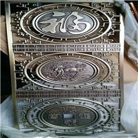街道改造中式鋁花格哪里訂購
