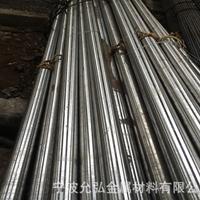 中厚板7A04铝合金非常高度度铝合金超硬铝