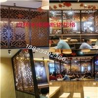 火锅店中国风铝窗花铝板铝花格厂家