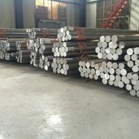 2124防锈铝合金带 进口铝合金用途