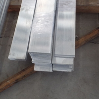 導電用鋁排