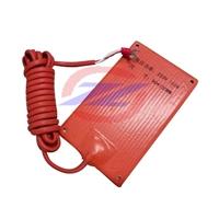 直销品种齐全,性能出众硅橡胶电热板