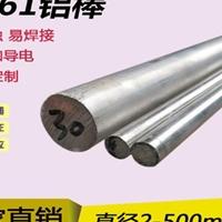 国标6061铝棒厂 6061铝方棒定制