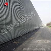 外墙装饰冲孔单板铝板幕墙