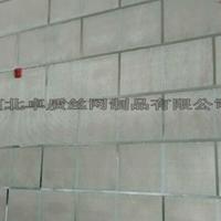 墙面吸声铝板网装饰铝板穿孔吸音板
