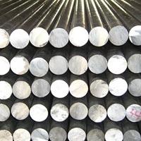 7075-T6铝棒直径230mm