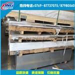 供应2A11铝板国标