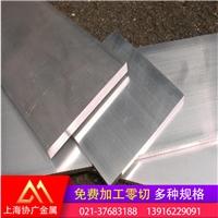 协广长期供应4543 4643 优质铝板 压花板