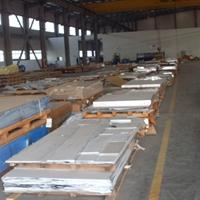 镜面铝板材质证明 1100高纯度食品级铝薄板