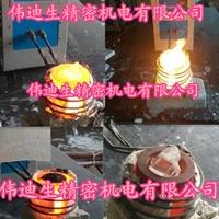 小型熔鐵爐,化鐵爐,1kg廢鐵鑄造熔煉爐