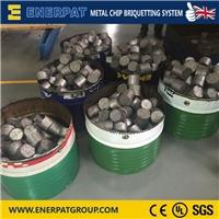 优质卧式切屑铝屑压块机 英国品牌