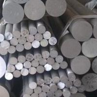 重庆7075磨光铝棒Φ3.0-250mm