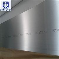 2024-T3鋁板生產廠家
