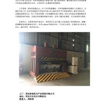 高性价比 铝渣压渣机 装备供应