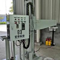 移动旋转式铝液净化机 铝水除气机