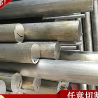 1050挤压铝板 1050折弯铝板