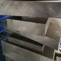 7075超厚铝板出厂价7075铝排包邮