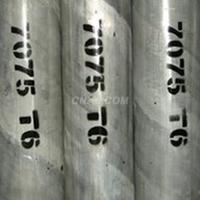 7075航空铝棒生产厂家