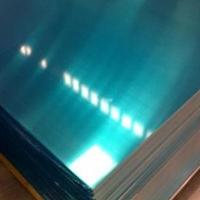 西南铝镁合金 5754薄铝板单价批发