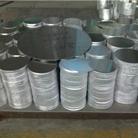 汽车空调干燥瓶5052A系用铝板铝圆片