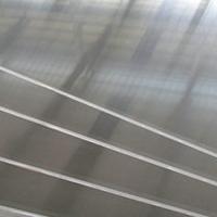 7075铝合金薄板