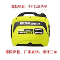 2KW手提式汽油發電機價格