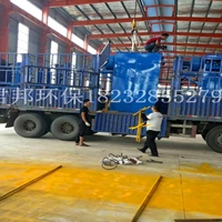 氧化铝厂布袋除尘器供应型号齐全