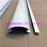 天津市中海石化1.0毫米厚防风长条扣出厂价