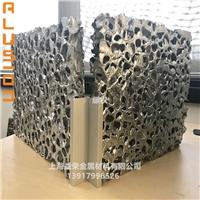 新型建筑装饰材料泡沫铝