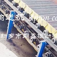 鱗板輸送機同鑫TXBL系列鱗板輸送機