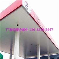 青岛加油站300面防风铝条扣1.0厚成型供应商