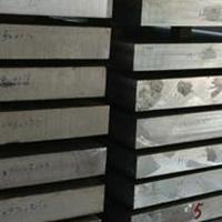 7075-T6铝合金厚板