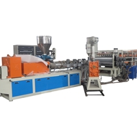 三层塑料树脂瓦生产线