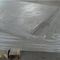 BZn40-20鋅白銅板材圓棒國標