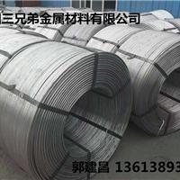 脫氧鋁線一高效脫氧鋁線