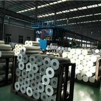 上海1060-H26无缝铝管