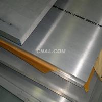 供应进口7A04铝排规格尺寸
