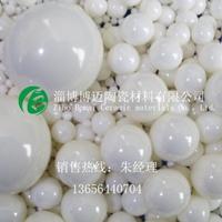 研磨油漆氧化锆球 砂磨机用氧化锆珠