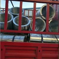 上海3003-H26無縫鋁管