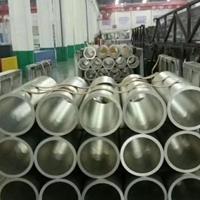 上海3003-H112无缝铝管