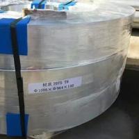 上海3003-H16无缝铝管